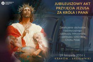 akt-jubileuszowy-2016